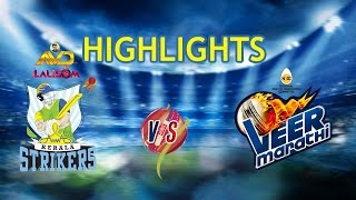 CCL 5 Kerala Strikers Vs Veer Marathi Highlights