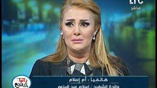 شاهد.. الاعلاميه رانيا محمود ياسين تنهمر في البكاء مع والده شهيد سيناء علي الهواء