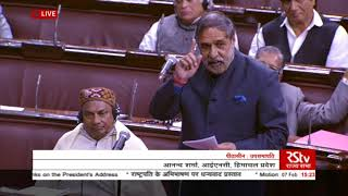 Sh. Anand Sharma's Speech   Motion of Thanks to the President's Address