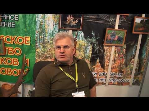 42-я Выставка Охота и Рыболовство на Руси Осень 2017 - ВДНХ Москва