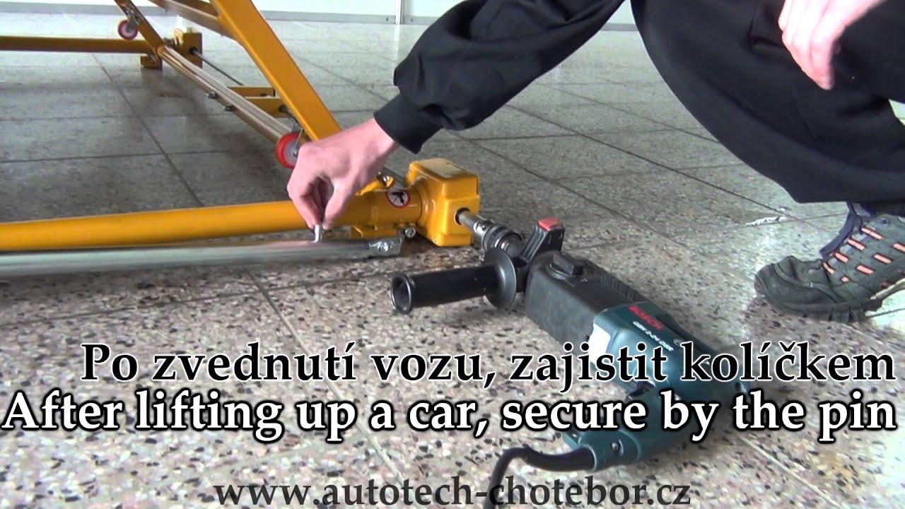 Autolift своими руками