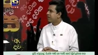 Ada Dawasa - Interview with Buddhika Pathirana - 03rd November 2015