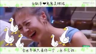 Xếp hạng top 10 couple được yêu thích nhất trong Minh tinh đại trinh thám tại Trung Quốc