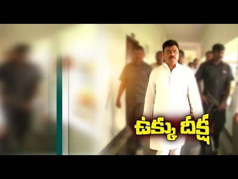 TDP MP CM Ramesh Threatens Hunger Strike Over Kadapa Steel Plant | Party Extends Support