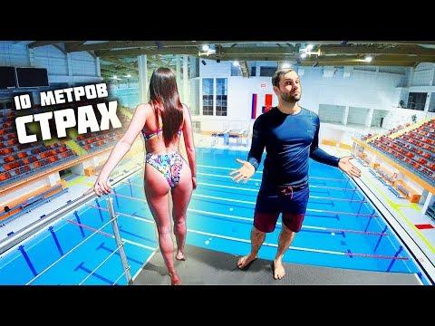 Красавицу Марину ЗАСТАВИЛИ | страшный прыжок в воду с большой вышки