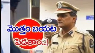 Chigurupati Jayaram Case: Investigation Team About Case Latest Updates