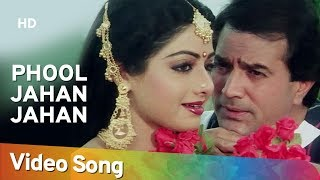 Download Phool Jahan Jahan (HD) - Naya Kadam Song - Rajesh Khanna - Sridevi - Romantic 3Gp Mp4