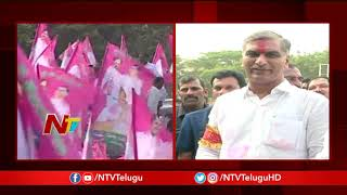 Harish Rao Breaks his Own Record with 1.2lks Majority | Telangana Polls | NTV
