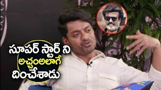 Kalyan Ram imitating Superstar Rajinikanth | Kalyan Ram exclusive interview MLA MOVIE | Filmylooks
