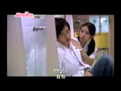 แกล้งจุ๊บให้รู้ว่ารัก 2 They Kiss Again Sub Thai 117 video