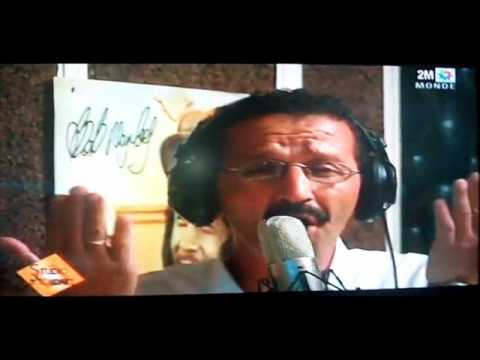 Rachid Nadori ak Farida Alhoceimia - Yamina (original version)