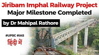 Jiribam Imphal Railway Project explained, How it will boost rail connectivity in North East India?
