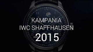 IWC Schaffhausen: 75 Years Portugieser