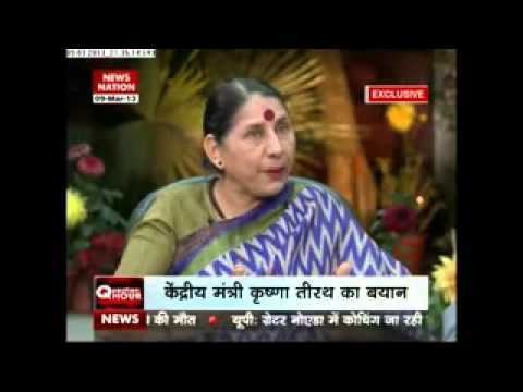Exclusive: Krishna Tirath speaks to News Nation - Part 2