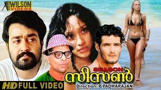 Season (1989) Malayalam Full Movie HD