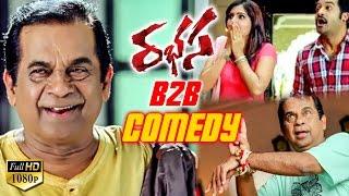 Rabhasa Back to Back Comedy Scenes    Jr.NTR, Brahmanandam, Raghu Babu