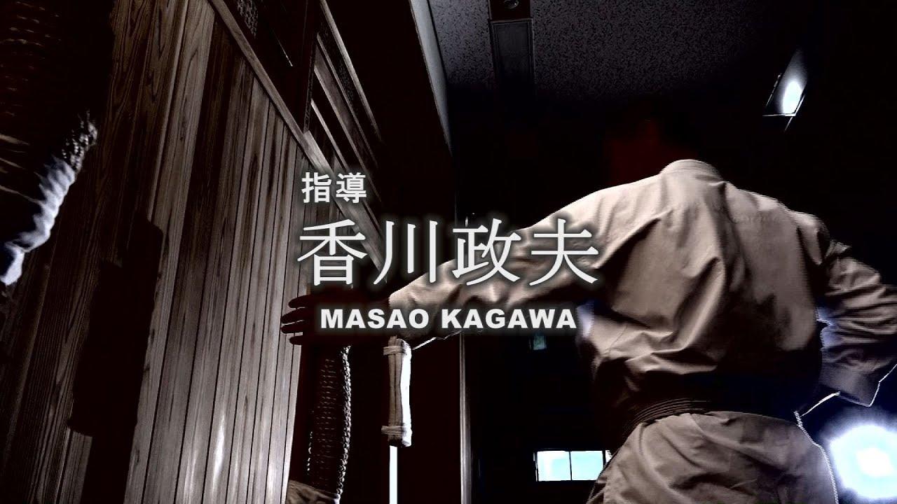 香川政夫の画像 p1_30