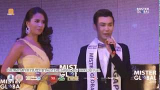 Mister Global 2016- The Finals Night (Part 6: Top 5 Q&A and Winners)