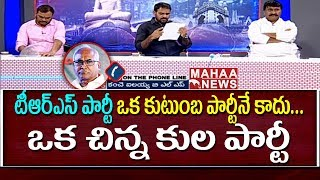 Kancha Ilaiah Controversial Comments on CM KCR Family | #SunriseShow