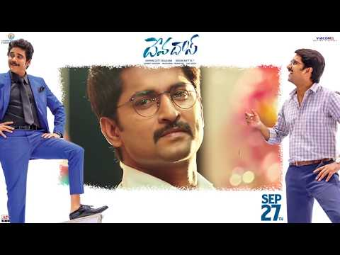 Find Out Das Problem in Theaters on Spetember 27th, 2018 | #Devadas