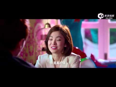 [14 09 25 HD version] Song Hye Kyo in the first trailer of movie