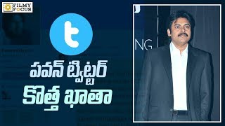 The Secret Behind Pawan Kalyan Twitter Account Hack