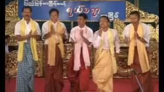 download lagu Yal Sa Yar A Nyeint 12 gratis