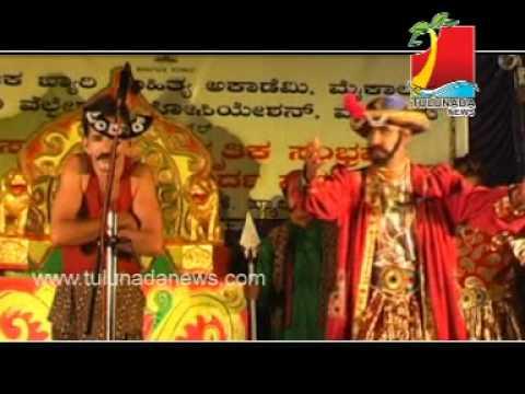 Beary Kalaranga - Odi baniya Draama 03
