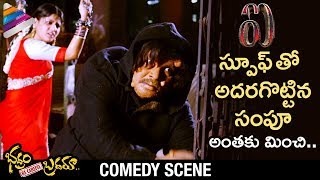 Vikram I Movie Spoof by Sampoornesh Babu | Bhadram Be Careful Brotheru Scenes | Telugu FilmNagar