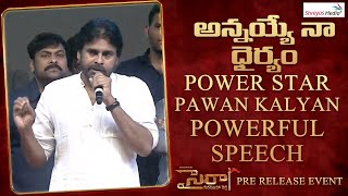 Pawan Kalyan Powerful Speech | Sye Raa Pre Release Event | Shreyas Media |