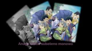 Kaze no Uta (Wind Song) by Minako Honda