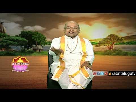 Garikapati Narasimha Rao about Ganesh Chathurthi | Nava Jeevana Vedam | ABN Telugu