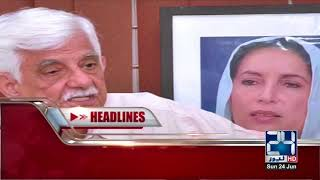 News Headlines | 5:00 PM | 24 June 2018 | 24 News HD