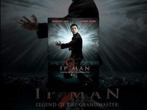 Ip Man 2: Legend of the Grandmaster Image 1