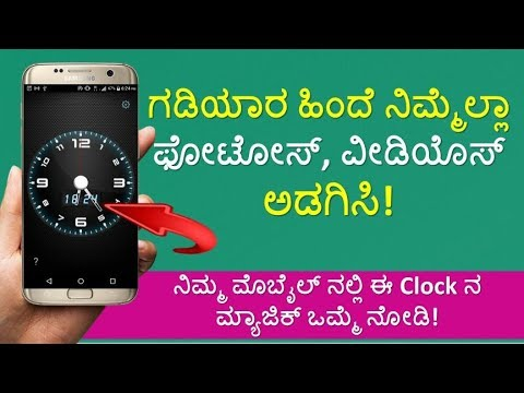 Best Awesome Timer Lock To Hide Photos Videos |Best Android Apps December 2017 |Technical Jagattu