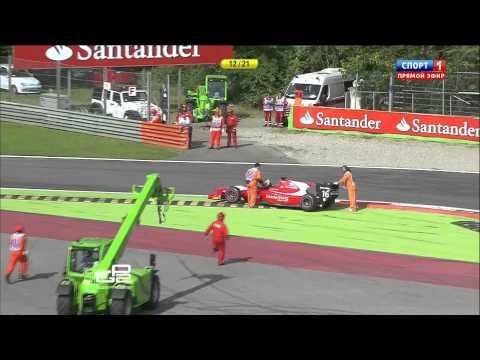 Sergio Canamasas Spins @ 2014 GP2 Monza Race 2