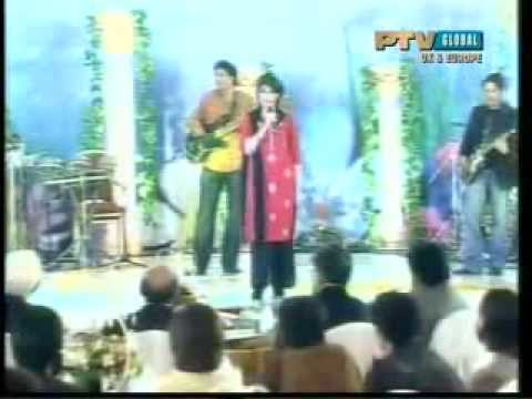 Way Main Teray Rang Rangi Aan By Freeha Pervez video