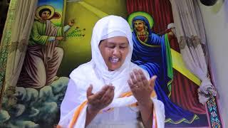 Ethiopan Ortodox Teahido Mezmur  Fantu Welde Kalen Lemewelde