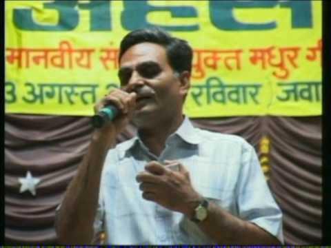 Tu Pyar Ka Sagar Hai - Seema [1955]  Mannade -  Kala Ankur Ajmer - Dr. Brijesh Mathur video
