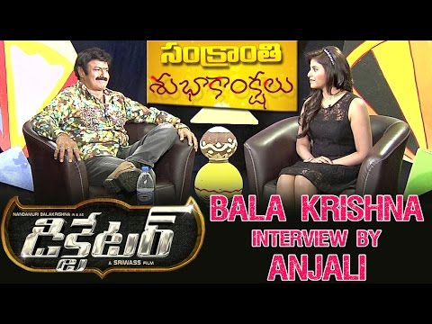 Anjali Special Interview with Bala Krishna || Dictator Movie || Funny Talk Show || NTV