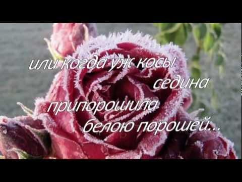 Какие цветы женщине