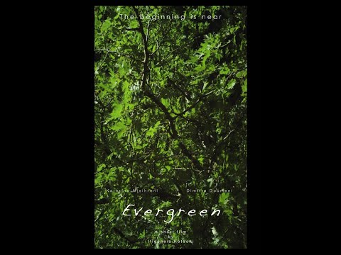 Evergreen (FR) French Subtitles