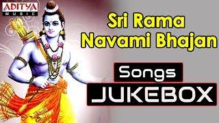 Sri Rama Navami Special Bhajans Telugu Devotional Songs SP Sailaja