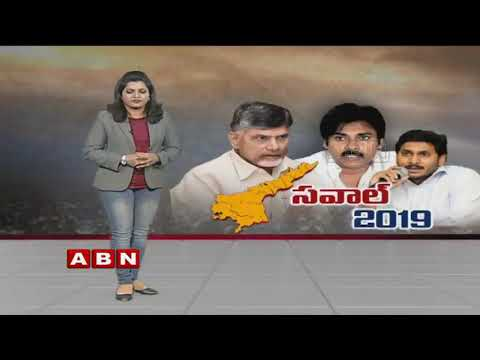 TDP,YCP,Janasena New Strategies for 2019 Elections in AP | Special Focus | ABN Telugu