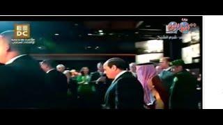 لحظة دخول السيسي و الامير مقرن بن عبد العزيز  لحضور جلسة قناة السويس الجديدة