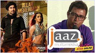 Download আইনি নোটিশ নিয়ে এ কি বললো জাজ ? Jaaz Multimedia comment on Allah Meherbaan Song| Latest Bangla News 3Gp Mp4