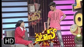 Patas | Bindas Brother's Performance  | 5th June  2018 | ETV Plus