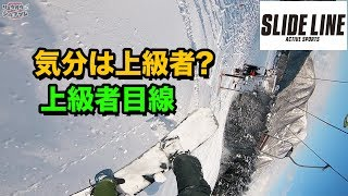 上級者目線で見るスノーボード JAPOWな半日  竜王シルブプレ5