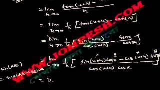 ক্যালকুলাস - অন্তরীকরণ (Differentiation) পাঠ ১১ : tan x এর অন্তরক সহগ