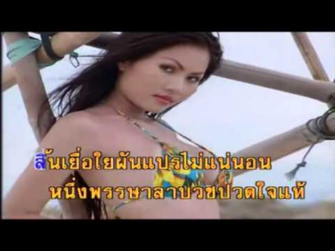 Lien Khuc Tuan Vu-bang Tam No 2.flv video